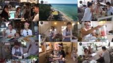 '윤식당', 따뜻한 웃음 전한 리조트 섬에서 식당 운영하기