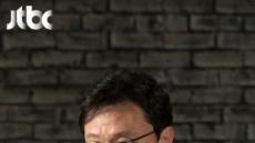 '이규연의 스포트라이트',박관천 전 경정이 '십상시 문건'에 대해 증언한다