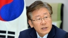 """檢, 성남시청 압수수색… 이재명 """"노골적 정치탄압"""" 반발"""