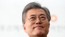 문재인, 출마선언 후 첫 행보로 김구 선생 묘소 참배
