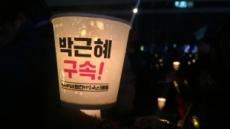 """[세월호 인양 후 광장] """"朴 구속ㆍ세월호 진상규명""""…촛불, 2주만에 10만개 타올랐다"""