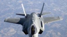 한반도 영공에 나타난 'F-35B 스텔스 전폭기'…북한 레이더론 찾지도 못한다