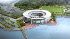 인천시, 국립해양박물관 건립 100만 서명운동 돌입