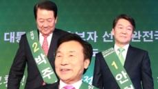 국민의당 '완전국민경선' 참가 예상치 넘어
