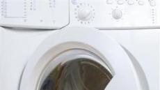 [쉼표] 이념 세탁기