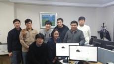 KB금융, 핀테크 스타트업 육성 'KB 스타터스' 확대 운영