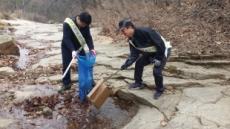 구리시 공무원 휴일반납 산불예방 캠페인 등 환경정화 활동