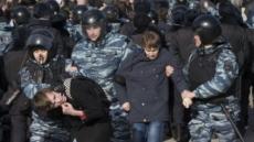 러, '부패 척결' 反정부 시위…나발니도 체포