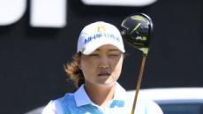 이미림, LPGA 기아클래식 '20언더파' 우승…통산 3승