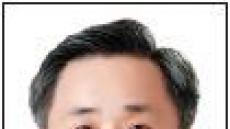 흥국화재 새 대표 권중원 씨