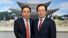 조억동 광주시장, 자유한국당 경기도당 기초자치단체장협의회장 임명