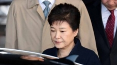 靑, 박前대통령 구속 위기에 참담