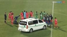 [U-20 대표팀] 4대1로 대승했지만…정태욱 의식 잃어 아찔한 순간도