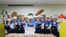 신한카드 임원진, 사랑의 빵 만들기 봉사활동