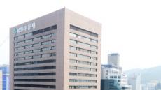 KEB하나은행, 황해경제청과 외국인투자 유치 MOU