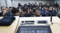 인터파크 송인서적 인수 추진..50억원, 출판사 45% 지분