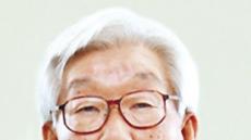 60년 구도의 길'둥지철학자', 박이문 교수 별세