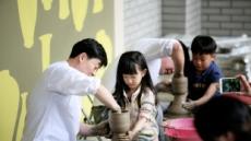 아빠와 딸의 '사랑과 영혼' 연출…4월 여주 도자기축제