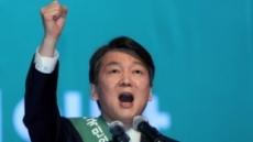 안철수 '압승'…부산ㆍ울산ㆍ경남 경선 지지율 74.49%