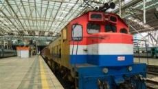 철도물류 경쟁력, 선진국 성공사례 배운다