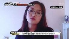 """박근혜 통역은 외모순? """"전신사진까지 보내달라더라"""" 프랑스 유학생 클로에씨 폭로"""