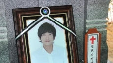 고 최진영, 사망 7주기…누나 고 최진실과 함께 '여전한 그리움'