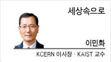 [세상속으로- 이민화 KCERN 이사장·KAIST 교수] '제품-서비스 융합'으로 제조업을 혁신하자