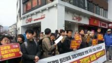 미국산 쇠고기 수입 반대 촛불집회 '마지막 수배자' 9년만에 검거