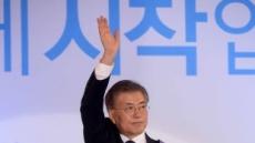 <속보>문재인, 충청서 47.8% 득표 1위…대세론 확정