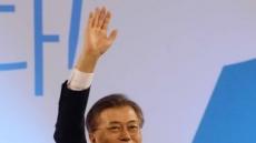 [헤럴드포토] 문재인, 충청권역 경선 47.8% 과반 승리