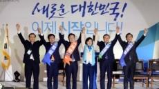 [헤럴드포토] 문재인 민주당 대선후보로 성큼