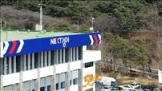 경기도, 노후산단 재생 '활력'