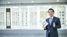 양기대 시장, '광명 방문의 해 '선포