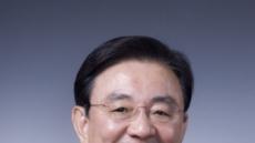 """홍석현, """"대선, 구체제를 새로운 체제로 바꾸는 역사적 기회"""""""