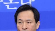 """우상호, """"제조물책임ㆍ인수위법 직권상정 약속"""""""