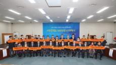 경기도의회 정기열의장, 전국시도의장협의회 참석