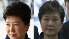여유 보였던 박근혜, 구속 위기 빠진 법원에선 무표정