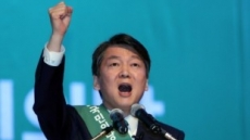 안철수, 국민의당 대구ㆍ경북ㆍ강원 경선서 72.41% '압승'