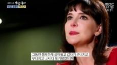 """이다도시 """"이혼 후에도 한국 남은 이유는…"""""""