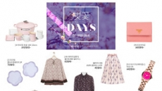 올해 벚꽃 나들이 패션은 '플라워&핑크'가 대세