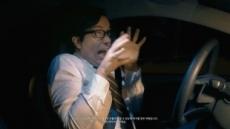 현대차 자율주행 영상 '80만뷰' 화제