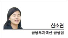 [현장에서] 고정? 변동?…'사이비대출'의 한계