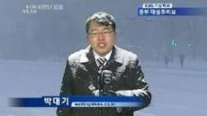 """박대기 기자 """"내 팬클럽은 박사모…지금은 활동중단"""""""