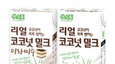 정식품, 코코넛음료 라인업 확대…'리얼 코코넛 밀크 티라미수' 출시
