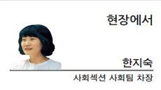 [현장에서] 미세먼지 속 '미세먼지 박람회' 유감