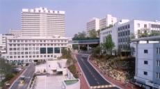 '한양대병원 전공의 폭행사건' 일파만파…전공의協, 해당 교수 파면 요청