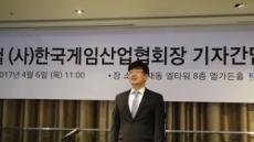 한국게임산업협회, 내달부터 게임 '자율규제' 본격화