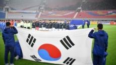 윤덕여호 '평양 원정' 북한과 1-1 무승부