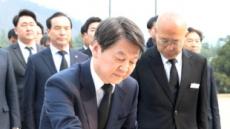 """""""안철수 오니까 유족들 나가라(?)"""" ...국민의당 측 """"사실 아니야"""""""