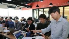 경기경제과학원, 4차산업혁명 기술교육